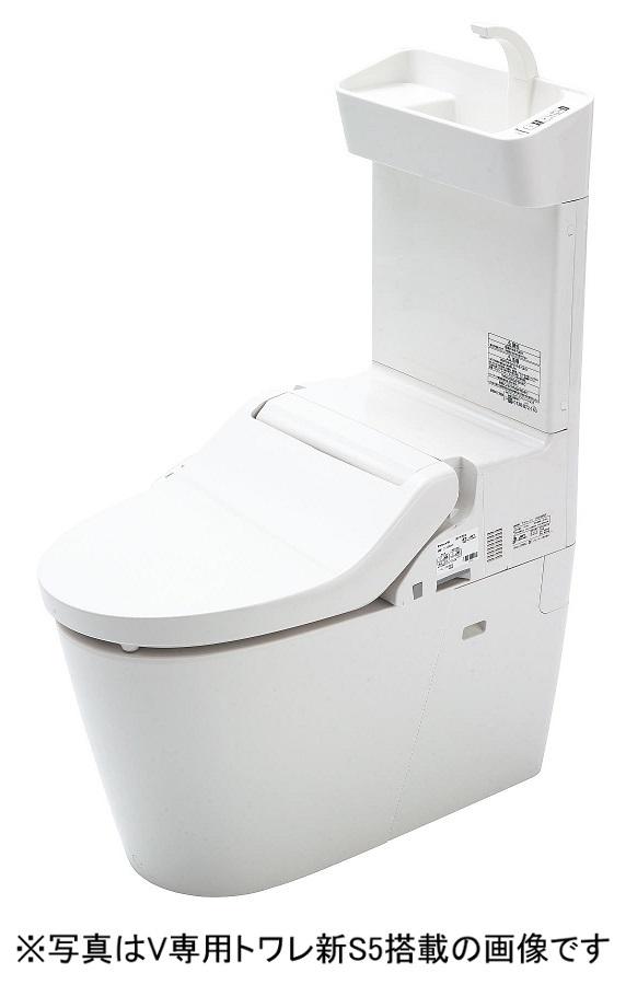 【最安値挑戦中!最大25倍】XCH3015WST パナソニック アラウーノV  (CH3010WST+CH301F+CH325WS) V専用トワレ新S5 手洗い付き [△]