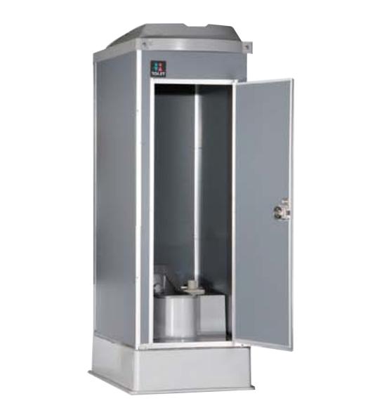 【最安値挑戦中!最大23倍】仮設トイレ ハマネツ TU-A2FU TU-Aシリーズ ポンプ式簡易水洗タイプ (兼用和式) ラクラク組立式トイレ[♪■※関東送料無料]