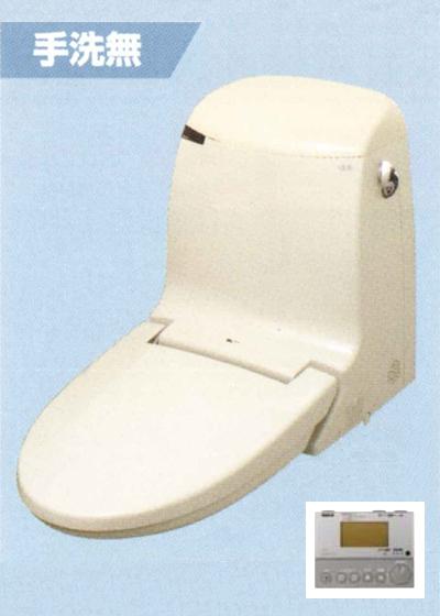 【最安値挑戦中!最大24倍】INAX リフレッシュ シャワートイレ タンク付 DWT-MM55W MMタイプ 流動方式 手洗なし [◇]