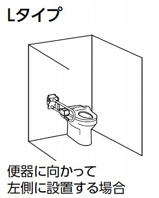 【最安値挑戦中!最大23倍】トイレ用手すり TOTO T112HPL8R 腰掛便器用 可動式 はね上げタイプ 紙巻器付き Lタイプ 長さ:800mm [■]