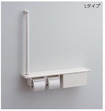 【最安値挑戦中!最大34倍】トイレ関連 TOTO YHB62RBS 紙巻器一体型 手すり・棚一体タイプ 収納付 Rタイプ [■]