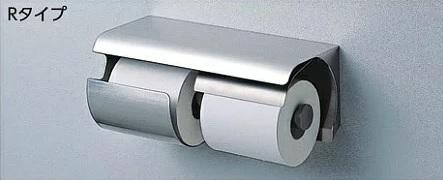 【最安値挑戦中!最大25倍】トイレ関連 TOTO YH150(R/L)S スペア付紙巻器(横型両減り防止タイプ) (スペア1個) [■]