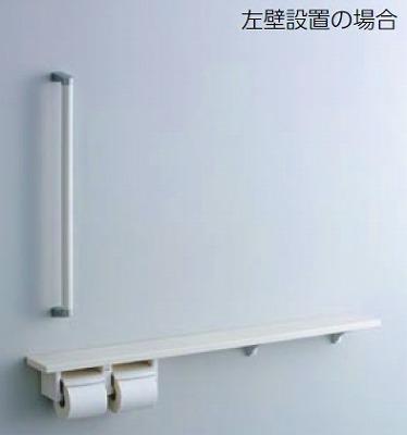 【最安値挑戦中!最大34倍】トイレ関連 TOTO YHB61FL1C 紙巻器一体型 手すり・棚別体タイプ R/L兼用 握り径 φ32mm [■]