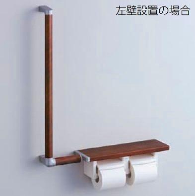 【最安値挑戦中!最大34倍】トイレ関連 TOTO YHB61HLLC 紙巻器一体型 手すり・ハーフ棚一体タイプ R/L兼用 握り径 φ32mm [■]