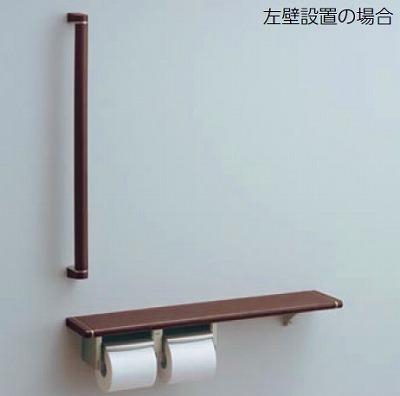 【最安値挑戦中!最大34倍】トイレ関連 TOTO YHB62S 紙巻器一体型 手すり・棚別体タイプ [■]