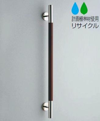 【最安値挑戦中!最大34倍】トイレ関連 TOTO YHR800W トイレ用手すり I型 天然木タイプ [■]