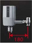 【最安値挑戦中!最大34倍】TOTO TEFV70UHC 大便器便器自動洗浄システム オートクリーンC(露出タイプ) 標準品 [■]