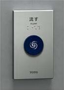 【最安値挑戦中!最大24倍】トイレ関連 TOTO TES47MR#BES タッチスイッチユニット(無線式)シルバー [■]