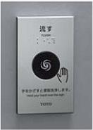 【最安値挑戦中!最大34倍】トイレ関連 TOTO TES46MR#BES センサースイッチユニット(無線式)シルバー [■]