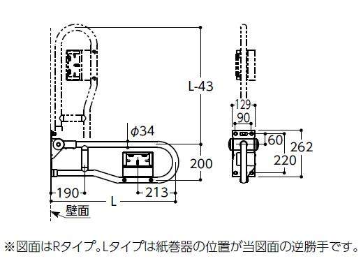 【最安値挑戦中!最大34倍】トイレ用手すり TOTO T112HPR7S 樹脂被覆タイプ φ34 腰掛便器用手すり 可動式 はね上げタイプ 紙巻器付 長さ700mm Rタイプ[♪■]