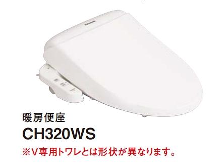 【最安値挑戦中!最大34倍】パナソニック 暖房便座 CH320WS 貯湯式 [△]