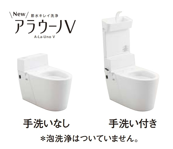 【最安値挑戦中!最大23倍】パナソニック アラウーノV 【XCH301WS】 (CH3010WS+CH301F+CH300S) 便座なし 手洗いなし [△]