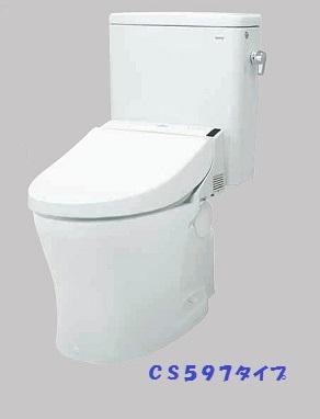 【最安値挑戦中!最大23倍】TOTO CS597 【CS597BS+SH597BAR 】パブリックコンパクト便器 タンク式 一般地 排水心200mm 掃除口なし 手洗いあり [♪■]