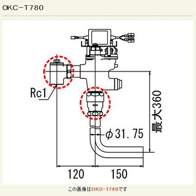 【最安値挑戦中!最大24倍】オートフラッシュC INAX OKC-T78 セパレート形 自動フラッシュバルブ(ボックス無・埋込形) 一般地 [□]