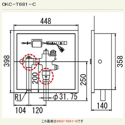 【最安値挑戦中!最大34倍】オートフラッシュC INAX OKC-T681-C セパレート形 自動フラッシュバルブ ボックス付・埋込形 一般地 受注生産品 [□§]
