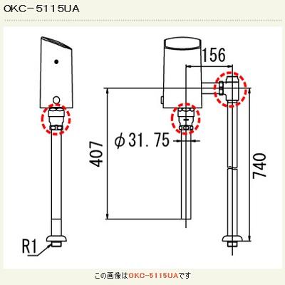 【最安値挑戦中!最大23倍】オートフラッシュC INAX OKC-5115UA セパレート形 自動フラッシュバルブ(床給水形) 露出形 一般地 [□]