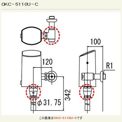 【最安値挑戦中!最大23倍】オートフラッシュC INAX OKC-5110U-C セパレート形 自動フラッシュバルブ(壁給水形)(中水用) 露出形 一般地 受注生産品 [□§]