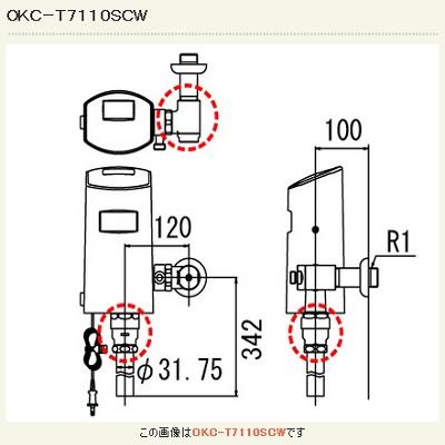 【最安値挑戦中!最大23倍】オートフラッシュC INAX OKC-T7110SCW センサー一体形 シャワートイレ自動洗浄対応 (壁給水形) 一般地 [□]