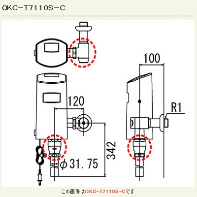 【最安値挑戦中!最大23倍】オートフラッシュC INAX OKC-T7110S-C センサー一体形(壁給水形)(中水用) 一般地 受注生産品[□§]