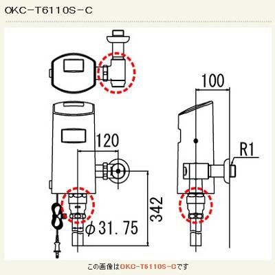 【最安値挑戦中!最大23倍】オートフラッシュC INAX OKC-T6110S-C センサー一体形(壁給水形)(中水用) 一般地 受注生産品 [□§]