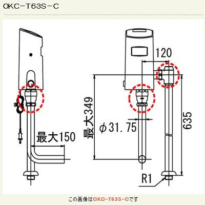 【最安値挑戦中!最大23倍】オートフラッシュC INAX OKC-T63S-C センサー一体形(床給水形)(中水用) 一般地 受注生産品 [□§]