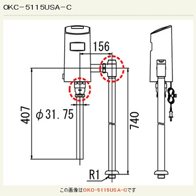 【最安値挑戦中!最大23倍】オートフラッシュC INAX OKC-5115USA-C センサー一体形(床給水形)(中水用) 一般地 受注生産品 [□§]