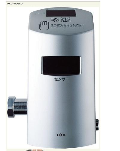 【最安値挑戦中!最大23倍】オートフラッシュC INAX OKC-500SD センサー一体形 後付けタイプ(電池式・INAX用) 一般地 [□]