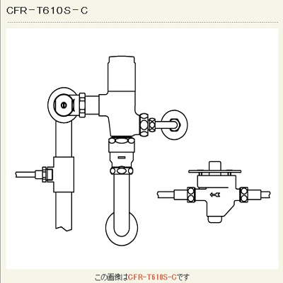 【最安値挑戦中!最大25倍】INAX CFR-T610S-C 露出形足踏式リモコンフラッシュバルブ(節水形)(中水用) 一般地 受注生産品 [□§]