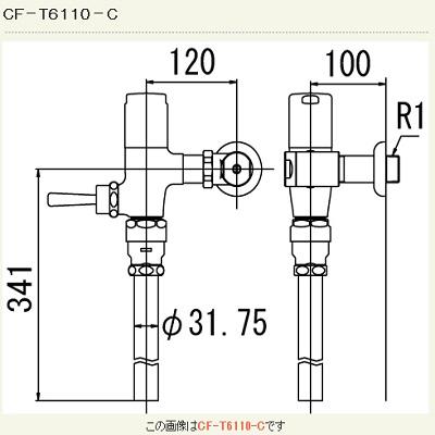 【最安値挑戦中!最大23倍】INAX CF-T6110-C 一般用フラッシュバルブ(節水形)(中水用) 壁給水形 一般地 受注生産品 [□§]