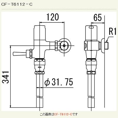 【最安値挑戦中!最大23倍】INAX CF-T6112-C 一般用フラッシュバルブ(節水形)(中水用) 壁給水形 一般地 受注生産品 [□§]