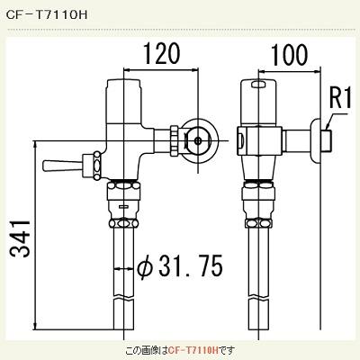 【最安値挑戦中!最大23倍】INAX CF-T7110H 流動式フラッシュバルブ(節水形) 壁給水形 寒冷地 受注生産品 [□§]