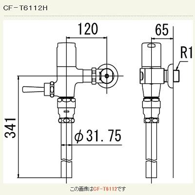【最安値挑戦中!最大23倍】INAX CF-T6112H 流動式フラッシュバルブ(節水形) 壁給水形 寒冷地 受注生産品 [□§]