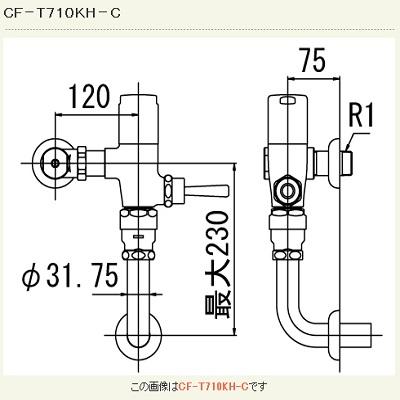 【最安値挑戦中!最大23倍】INAX CF-T710KH-C 流動式フラッシュバルブ(節水形)(中水用) 壁給水形 寒冷地 受注生産品 [□§]