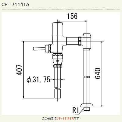 【最安値挑戦中!最大34倍】INAX CF-7114TA 低圧用フラッシュバルブ(節水形) 床給水形 一般地 [□]