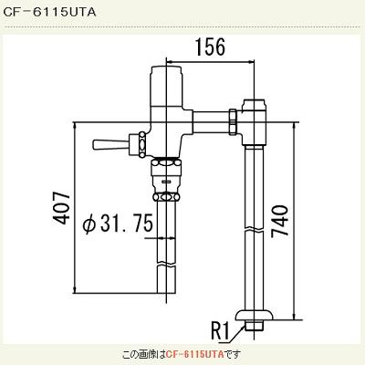【最安値挑戦中!最大23倍】INAX CF-6115UTA 低圧用フラッシュバルブ(節水形) 床給水形 一般地 [□]