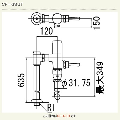 【最安値挑戦中!最大23倍】INAX CF-63UT 低圧用フラッシュバルブ(節水形) 床給水形 一般地 [□]