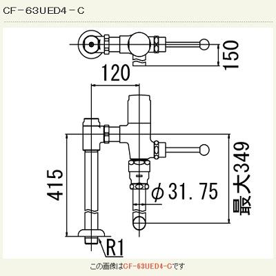 【最安値挑戦中!最大23倍】INAX CF-63UED4-C 一般用フラッシュバルブ(節水形)(中水用) 床給水形 一般地 受注生産品 [□§]