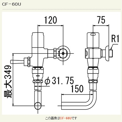 【最安値挑戦中!最大24倍】INAX CF-60U 一般用フラッシュバルブ(節水形) 壁給水形 一般地 [□]