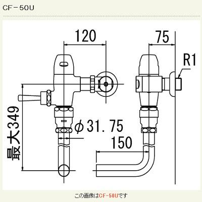 【最安値挑戦中!最大24倍】INAX CF-50U 一般用フラッシュバルブ(節水形) 壁給水形 一般地 [□]