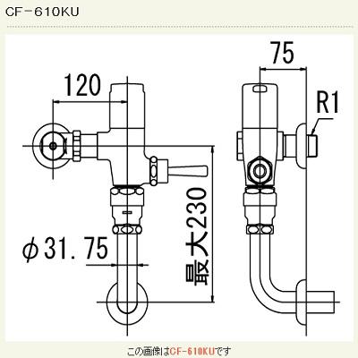 【最安値挑戦中!最大24倍】INAX CF-610KU 一般用フラッシュバルブ(節水形) 壁給水形 一般地 受注生産品 [□§]