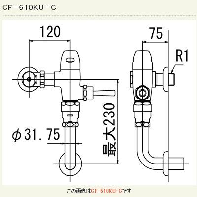 【最安値挑戦中!最大24倍】INAX CF-510KU-C 一般用フラッシュバルブ(節水形)(中水用) 壁給水形 一般地 受注生産品 [□§]