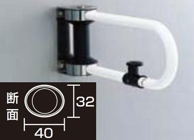 【最安値挑戦中!最大23倍】手すり INAX KF-470E70/WA スイング式 ロック付 樹脂被覆タイプ L=700 [□]