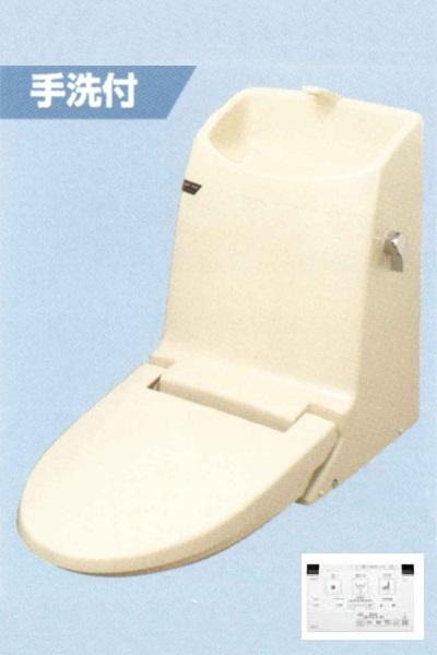 【最安値挑戦中!最大25倍】INAX DWT-MC83AW リフレッシュシャワートイレ タンク付 MCタイプ 流動方式 手洗付[◇]
