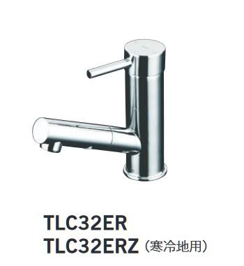 【最安値挑戦中!最大25倍】水栓金具 TOTO TLC32ER シングル混合水栓 台付き1穴 ホース付きタイプ [■]
