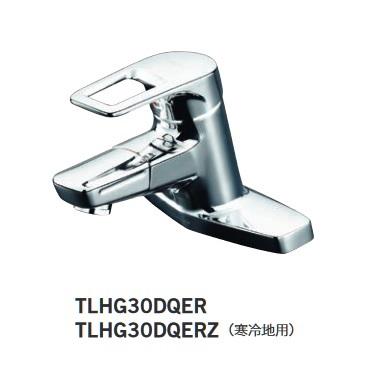 【最安値挑戦中!最大25倍】水栓金具 TOTO TLHG30DQERZ 洗面所 シングルレバー混合栓(吐水口回転タイプ) 寒冷地用 [■]