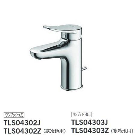 【最安値挑戦中!最大24倍】TOTO 洗面所用水栓 TLS04303J 台付シングル混合水栓 逆止弁 ワンプッシュなし [■]