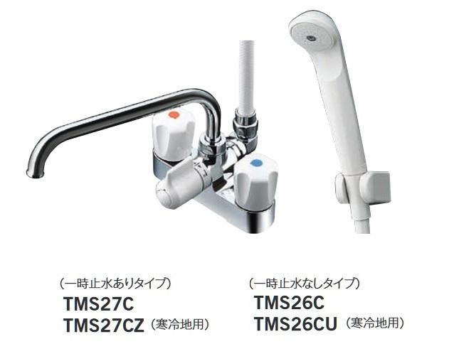 【最安値挑戦中!最大34倍】水栓金具 TOTO TMS27CZ 浴室 2ハンドルシャワー金具 寒冷地用 [■]