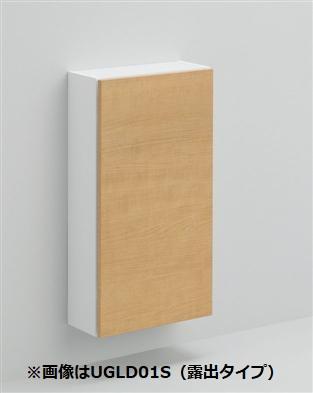 【最安値挑戦中!最大34倍】トイレ関連 TOTO UGLD03S フロア収納キャビネット ワイドタイプ 埋込タイプ [■]