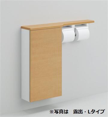 【最安値挑戦中!最大24倍】トイレ関連 TOTO UYC05S フロア収納キャビネット ワイドタイプ(680mm定寸) 埋込タイプ [■]