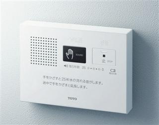 【最安値挑戦中!最大34倍】トイレ用擬音装置・音姫 TOTO YES400DR 手かざし・露出タイプ(乾電池タイプ) [■]